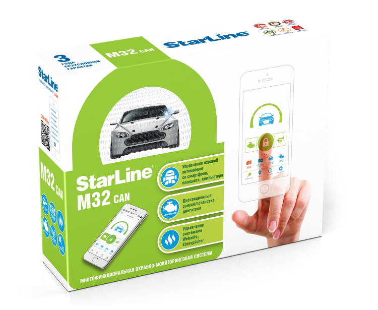 GSM-ПЕРЕДАТЧИК STARLINE Messenger M32 CAN GSM-ПЕРЕДАТЧИК STARLINE Messenger M32 CAN